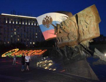 RUSSIA2019f
