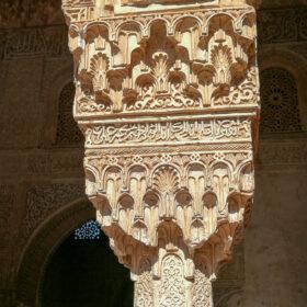 Andalusia 010